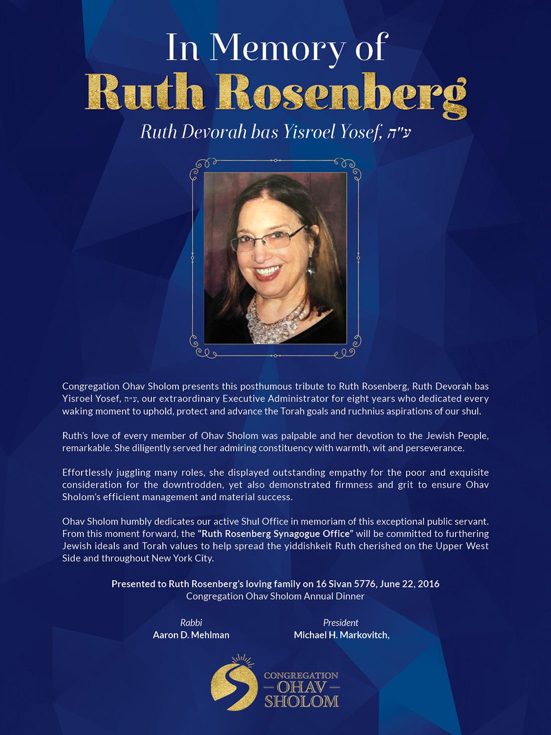 Ruth Tribute