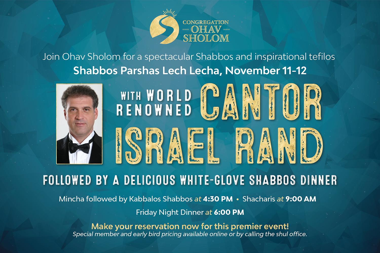 Cantor Israel Rand