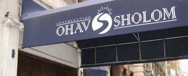 Ohav Sholom
